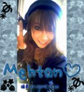 ++☆Mehcos'Diary☆++
