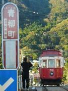 函館・青柳町暮らし