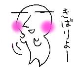 効果的ネットプロモーションKibare.jp