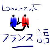 ローランさんのフランス語ブログ
