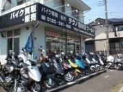 中古バイク販売・買取・横浜テクノバイクワールド