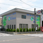 福井の古紙リサイクル 清水勉商店のスタッフブログ