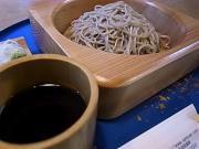 遠刈田から、手打そばとオリジナル和食の賛久案です。
