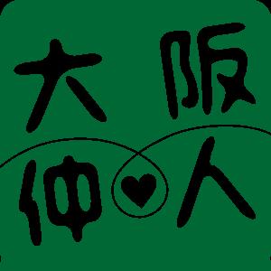 【日々♡仲人日和】40代♡楽しく婚活しよ!