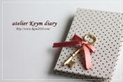 カルトナージュのお教室 〜atelier Keym diary〜