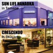 SUNLIFEHANAOKA ・ CRESCENDO