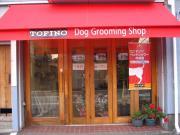 TOFINO Dog Grooming Shop