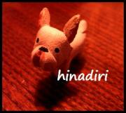 hinadori日記
