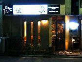 Dining&Bar 暖家 DANKE