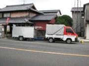 引越し、緊急便、佐賀県唐津の赤帽です。