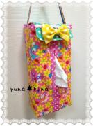 yuna*rina日記