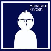 ハナタレキヨシの眼鏡ブログ
