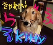 Ruki×Suzu!!Blog!!