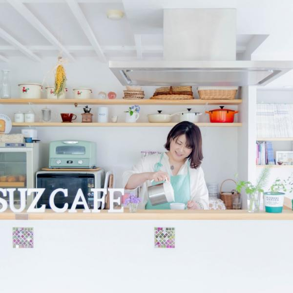 suz caf'eさんのプロフィール