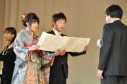 函館市成人祭 公式ウェブサイト
