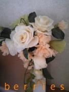 埼玉県上尾市にある 花とアロマの『花工房ベリーズ』