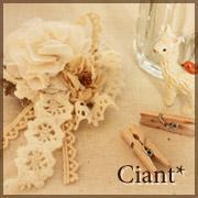 Ciant*