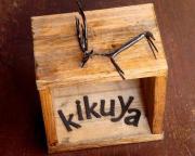 HammockRefle kikuya&出張!英国式リフレkikuya