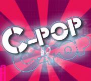 C-POP華流*中国音楽CD