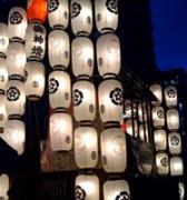 祇園祭り 京都