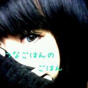 G a n B l o  (改)