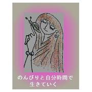 中村千恵子さんのプロフィール