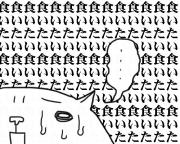 過食嘔吐ねこ漫画ブログ。