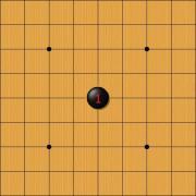 囲碁9路盤必勝法