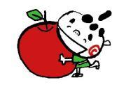 りんごのお話〜久万高原町