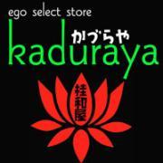 Today's kaduraya