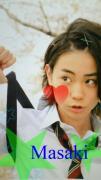 Love_is_war