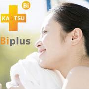 広島の加圧スタジオBiplusスタッフブログ