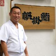 札幌の寿司屋 帆掛鮨