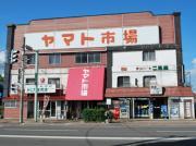北海道うまいもの市場 〜永井鮮魚店〜 豆知識版