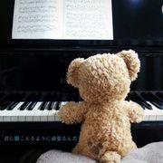 幼稚園歌楽譜と伴奏法セミナーのお知らせ