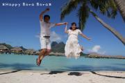 〜Happy Bora Bora〜