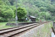 駅旅の鉄人(てつじん・てつびと)