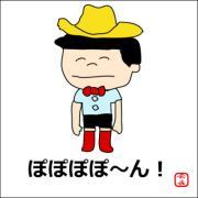 広島のグルメ・ランチ情報ブログ「メシ屋 de GO!」
