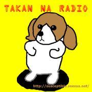 多感なラジオ