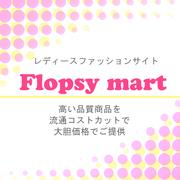 レディースファッションFlopsymart