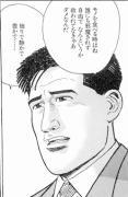 ミタキタミさんのプロフィール