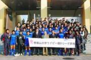 帝塚山大学ラグビー部応援ブログ