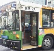 がんばれ路線バス