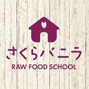 RawFoodSchool さくらバニラ