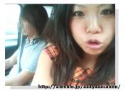 ayaのブログ