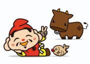 えべっちゃんの町おこし奮闘記