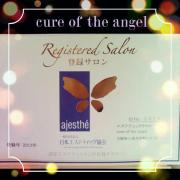 cure of the angel