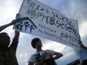 大学生がバリ島に家を建てに行ってきます!!
