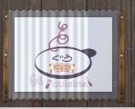 松本市にある洋食屋キュイジーヌ寓のスタッフブログ
