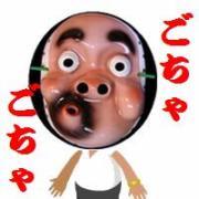 何釣る!?= Team Gocha Gocha =